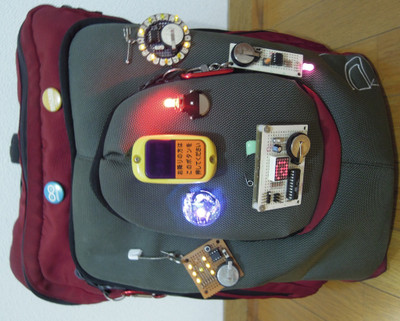 Led_backpack_2